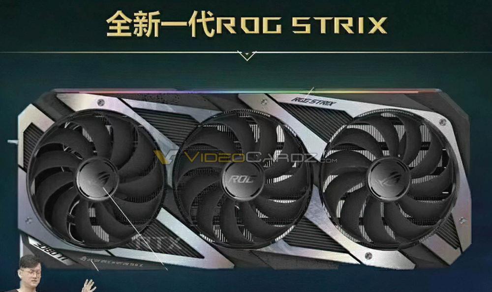 ASUS ROG Strix GeForce RTX 3080 Ti